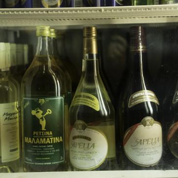 Griechischer Wein… äh Schnaps // serious drinking