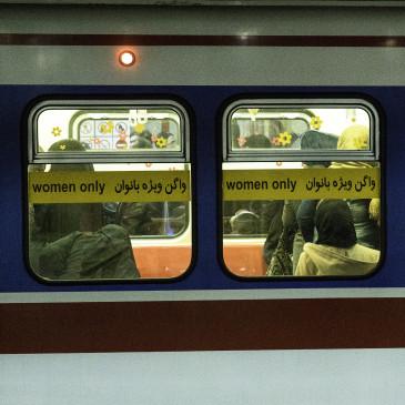 Die Metro in Teheran, der effektivste Bazaar ever //
